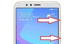 Huawei Y6 Prime 2018 kurtarma modu