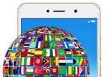 Huawei Y7 Prime dil değiştirme