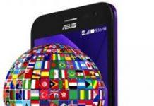 Asus Zenfone 2 Laser dil değiştirme