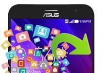 Asus Zenfone 2 veri yedekleme