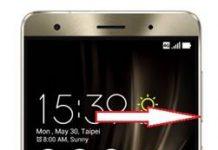 Asus Zenfone 3 Deluxe ZS570KL kurtarma modu