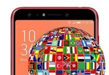 Asus Zenfone 5 Lite ZC600KL dil değiştirme