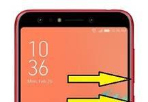 Asus Zenfone 5 Lite ZC600KL ekran görüntüsü alma