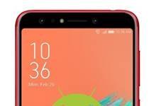 Asus Zenfone 5 Lite ZC600KL kodlar