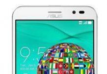 Asus Zenfone Go ZB552KL dil değiştirme
