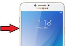 Samsung Galaxy C7 Pro güvenli mod