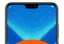 Huawei Honor 8X ağ ayarları sıfırlama