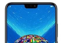 Huawei Honor 8X dil değiştirme