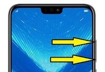 Huawei Honor 8X download mod ekranı
