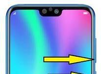 Huawei Honor 9N ekran görüntüsü alma