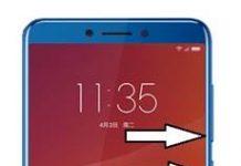 Lenovo K5 2018 ekran görüntüsü alma