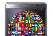 Lenovo Phab 2 Plus dil değiştirme