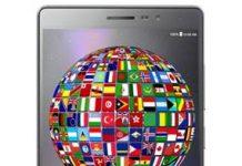 Lenovo Phab 2 dil değiştirme