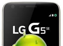 LG G5 SE fabrika ayarları döndürme