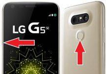 LG G5 SE format atma