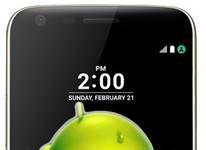 LG G5 fabrika ayarları döndürme