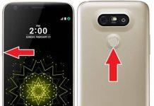 LG G5 format atma