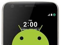 LG G5 kodlar