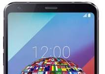 LG G6 dil değiştirme