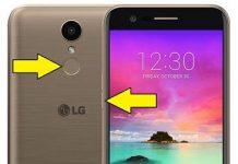 LG K10 2017 format atma