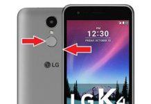 LG K4 2017 format atma