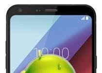 LG Q6 Plus fabrika ayarları döndürme