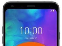 LG Q7 Plus ağ ayarları sıfırlama