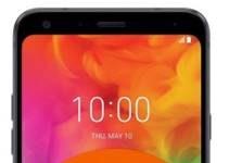 LG Q7 ağ ayarları sıfırlama