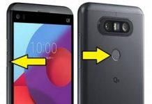 LG Q8 format atma