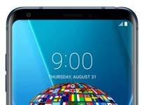 LG V30 dil değiştirme
