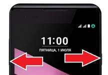 LG X Style format atma