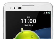 LG X5 fabrika ayarları döndürme