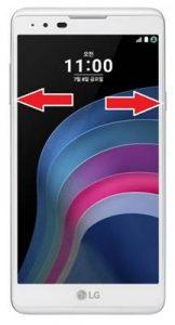 LG X5 format atma