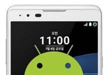 LG X5 kodlar
