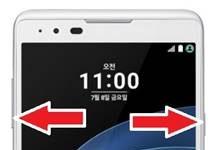 LG X5 kurtarma modu
