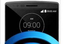 LG G Flex 2 ağ ayarları sıfırlama
