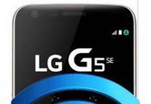 LG G5 SE ağ ayarları sıfırlama
