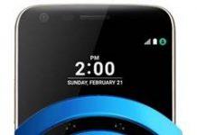 LG G5 ağ ayarları sıfırlama