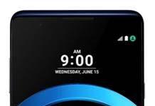 LG X Max ağ ayarları sıfırlama