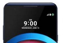 LG X Power ağ ayarları sıfırlama