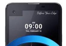 LG X Screen ağ ayarları sıfırlama