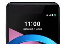 LG X Style ağ ayarları sıfırlama