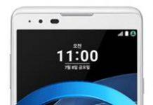 LG X5 ağ ayarları sıfırlama