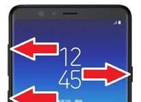 Samsung Galaxy A8 Star kurtarma modu