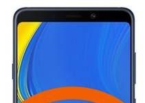 Samsung Galaxy A9 2018 ağ ayarlarına sıfırlama