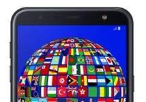 Samsung Galaxy J4 Core dil değiştirme