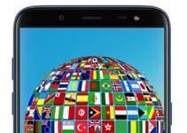 Samsung Galaxy On6 dil değiştirme