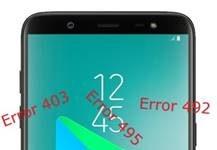 Samsung Galaxy On8 2018 Google Play hataları