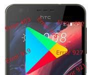 HTC Desire 10 Lifestyle Google Play Store hataları