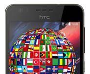 HTC Desire 10 Lifestyle dil değiştirme